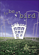 「to be a bird」チラシ